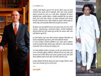 मराठमोळ्या श्रीकांत दातार यांना अभिनंदन पत्र, राज ठाकरेंनी व्यक्त केली 'मनसे' इच्छा - Marathi News   Congratulatory letter to Marathmolya Shrikant Datar, Raj Thackeray expressed his wish on twitter   Latest mumbai News at Lokmat.com