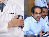 मुख्यमंत्र्यांनी मानले आभार तर आरोग्यमंत्र्याचे डॉक्टरांसाठी भावनिक पत्र - Marathi News | The Chief Minister uddhv thackarey thanked and the Health Minister sent an emotion letter to the doctors | Latest mumbai News at Lokmat.com