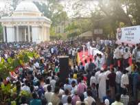 'सीएए'विरोधात पणजीत हजारो नागरिकांची धडक!