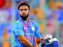 India vs Australia : भारताला मोठा धक्का; दुखापतीमुळे रिषभ पंत अजूनही मुंबईत, संघ राजकोटला रवाना