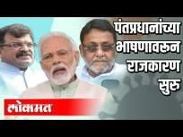 मराठी बातम्या : देशात कोरोना ग्रस्तांच्या संख्येत वेगाने वाढ - Marathi News | News: Corona sufferers rise rapidly in country | Latest politics Videos at Lokmat.com
