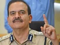 मुंबईचे माजी पाेलीस आयुक्त परमबीर सिंग यांना अंतरिम दिलासा - Marathi News   Interim consolation to former Mumbai Police Commissioner Parambir Singh   Latest mumbai News at Lokmat.com