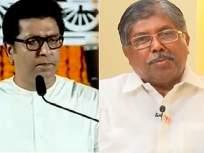 ...तरच मनसेशी युती करू; चंद्रकांत पाटील यांनी सांगितली महत्त्वाची अट - Marathi News | bjp leader chandrakant patil clears parties stand over alliance with mns | Latest politics News at Lokmat.com