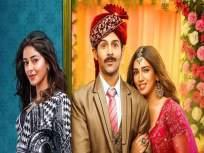 Pati Patni Aur Woh Movie Review : कथा जुनीच, साज नवा