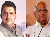 बिनकामी माणसंच सरकार पाडण्याचा विचार करू शकतात, पवार फडणवीसांवर भडकले - Marathi News   sharad pawar attacks on bjp devendra fadnavis maharashtra politics vrd   Latest national News at Lokmat.com