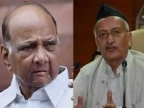 कंगनाला भेटायला वेळ असतो; पण शेतकऱ्यांना भेटायला वेळ नाही; पवारांचा राज्यपालांना टोला - Marathi News | Mumbai Farmers Protest ncp chief sharad pawar slams governor bhagat singh koshyari | Latest politics News at Lokmat.com