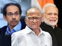 उद्धव ठाकरेंचे कान टोचले अन् मोदी, कोश्यारींचे संबंध राखले... मुरब्बी पवारच सामना 'जिंकले'! - Marathi News | Political Analysis: How diplomatically Sharad Pawar kept his views about CM Uddhav Thackeray and PM Narendra Modi  | Latest editorial News at Lokmat.com