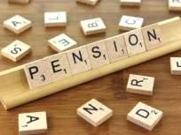 किमान निवृत्तिवेतन ५ हजार रुपये होणार? हिवाळी अधिवेशनात अहवाल मांडणार - Marathi News | Minimum pension will be Rs 5,000? Will report to the winter session | Latest mumbai News at Lokmat.com