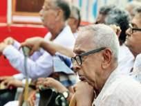 १२ हजार सेवानिवृत्तांची 'पेन्शन' नसल्याने परवड