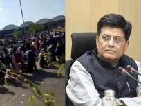 साहेब, ही गर्दी पाहा... प्रवाशांची संख्या कमी म्हणणाऱ्या रेल्वेमंत्र्यांसाठी शेअर केला व्हिडिओ - Marathi News | Sir, look at this crowd ... The varsha gaikwad shared the video saying that the number of passengers to piyush goyal MMG | Latest mumbai News at Lokmat.com