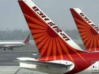 नागपुरात विमाने जागेवर उभी,दरदिवशी सरासरी ३० लाख रुपयांचे नुकसान - Marathi News | Airplane standing on the ground, with an average loss of Rs 30 lakh per day | Latest nagpur News at Lokmat.com