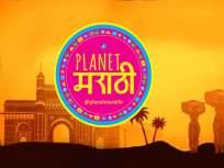 'दर शुक्रवारी होणार नवीन मराठी सिनेमा प्रदर्शित' - Marathi News | 'New Marathi movies to be screened every Friday' | Latest mumbai News at Lokmat.com