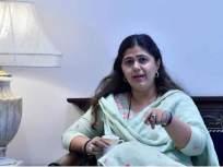 "'... तर मी पर्वा केली नसती, पण अगदी मनावर दगड ठेऊन हा निर्णय घेतेय' - Marathi News | ""... I wouldn't have cared, but I'm making this decision with a stone in my head."", pankaja munde MMG | Latest mumbai News at Lokmat.com"