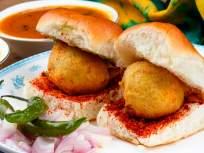 मस्तच! मुंबईचा वडापाव देणार बर्गरला टक्कर, सर्वोत्तम बर्गरच्या यादीत समावेश