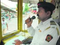 पोलिसांसाठी चौकाच्या मध्यभागी ट्रॅफिक बूथ बांधा : हायकोर्टाचे आदेश