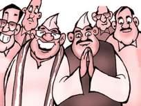 Maharashtra Election 2019: आरोप-प्रत्यारोपांच्या फैरी थांबल्या; प्रचाराच्या तोफा रॅलीनंतर थंडावल्या