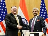 भारत दहशतवादाचा पीडित; तर इराण आश्रयदाता- माईक पॉम्पेओ