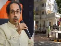 'राजगृह'वर आता कायमस्वरूपी असणार पोलिसांचा पहारा; ठाकरे सरकारचा महत्वाचा निर्णय - Marathi News | Dr. Babasaheb Ambedkar's Rajgruh residence in Mumbai will have a permanent police presence | Latest mumbai News at Lokmat.com