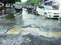 coronavirus: कोरोनामुळे मुंबईवर आले खड्ड्यांचे संकट, अधिकारी मुंबईकरांचे आरोग्य जपण्यात व्यस्त - Marathi News | coronavirus: Corona causes potholes in Mumbai, officials are busy taking care of Mumbaikars' health | Latest mumbai News at Lokmat.com