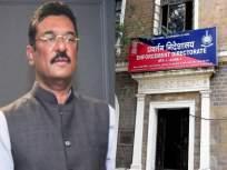 धाड टाकायला आलेल्या ईडीच्या लोकांनी मस्त नाश्ता, जेवण केलं अन्...; सरनाईकांचा मोठा खुलासा - Marathi News | Pratap Saranaik has revealed that my wife and children have given a good welcome to the ED team | Latest mumbai News at Lokmat.com