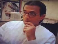 का होतेय प्रसाद ओकने सोशल मीडियावर शेअर केलेल्या राज ठाकरेंच्या स्टाईलमधील फोटोची चर्चा?
