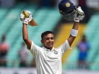 India vs New Zealand, 2nd Test : पृथ्वी शॉचे दमदार अर्धशतक; लंचपर्यंत भारत २ बाद ८५