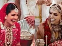 Most Googled Weddings 2018 : गुगलच्या टॉप-5 लिस्टमध्ये प्रियांका व दीपिकाचेही लग्न!!