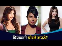 Priyanka chopra ने पूर्ण केला हा चॅलेंज | Lokmat CNX Filmy - Marathi News | Priyanka Chopra completed this challenge Lokmat CNX Filmy | Latest entertainment Videos at Lokmat.com