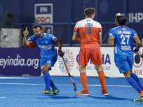 FIHProLeague : शूटआऊटचा थरार, टीम इंडियाचा विजयी प्रहार