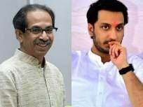'कारल्याची भाजी' म्हणत शिवसेनेनं 'पार्थ' पवारांना दिला मोलाचा सल्ला - Marathi News | Shiv Sena gave valuable advice to 'Parth' Pawar saying 'Karlyachi Bhaji', sanjay raut | Latest mumbai News at Lokmat.com
