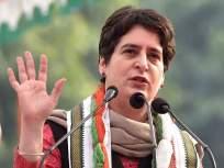 शाहीनबाग : व्हिडिओची दखल घेऊन कारवाई करा : प्रियांका गांधी
