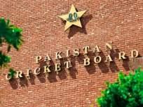 IPL ची कॉपी करायला गेले अन् पडले खड्ड्यात, पाक क्रिकेट बोर्डाची बिकट परिस्थिती