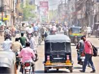 Maharashtra Lockdown : 'बंदी' नव्हे, ही संचारमुक्ती !; पेट्रोल, किराणा, भाजीपाला बंद करण्याचा विचार - Marathi News | Maharashtra Lockdown: Freedom of communication, not 'ban' !; The idea of shutting down petrol, groceries, vegetables | Latest mumbai News at Lokmat.com