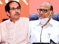 'गेल्या ३० वर्षांपासून शिवसेनेचा भगवा फडकवण्याचे भाषण ऐकत आहे'; शरद पवारांची प्रतिक्रिया - Marathi News | Everyone has the freedom to make their party bigger, said NCP President Sharad Pawar | Latest mumbai News at Lokmat.com