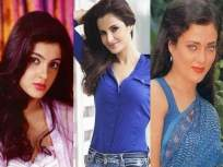 करियर पणाला लावत या अभिनेत्री पडल्या होत्या अंडरवर्ल्ड डॉनच्या प्रेमात, बॉलिवूडमधून आहेत गायब - Marathi News | The actress had fallen in love with Underworld Dawn and is missing from Bollywood. | Latest bollywood News at Lokmat.com