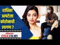 राधिका आपटेला कोरोनाची लागण? - Marathi News | Radhika Apte contracted corona? | Latest entertainment Videos at Lokmat.com