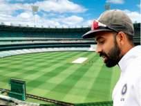 शेतकरी कुटुंबातील मुलाला संधी मिळाल्यास तो सुद्धा नेतृत्व सिद्ध करू शकतो, थोरातांकडून रहाणेचे कौतुक - Marathi News | India vs Australia 4th Test: Ajinkya Rahane proved his leadership, an Appreciation from Balasaheb Thorat | Latest cricket News at Lokmat.com