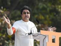 'राज ठाकरेंची ही भूमिका महाराष्ट्राला शक्तीशाली बनविण्यासाठी आहे'; भाजपाने केलं स्वागत - Marathi News | MNS Chief Raj Thackeray's role is to make Maharashtra strong'; Said That Sudhir Mungantiwar | Latest mumbai News at Lokmat.com