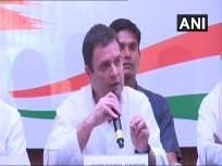 Pulwama Attack:सर्व विरोधी पक्ष लष्कर,केंद्र सरकारच्या पाठीशी खंबीरपणे उभे - राहुल गांधी