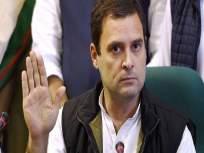 देशाचा चौकीदार चोरच आहे, आम्ही सिद्ध करून दाखवूः राहुल गांधींचा हल्लाबोल