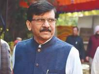 Rajasthan Political Crisis: राजस्थानात मोठा राजकीय भूकंप होणार?; संजय राऊतांनी सांगितलं काँग्रेसचं भवितव्य - Marathi News | Shiv Sena leader Sanjay Raut has claimed that there will be no political earthquake in Rajasthan | Latest mumbai News at Lokmat.com