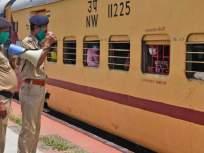 CoronaVirus News : 'या' व्यक्तींनी शक्यतो प्रवास टाळावा, रेल्वे मंत्रालयाचं प्रवाशांना आवाहन - Marathi News | CoronaVirus News: 'These' people should avoid travel as much as possible - Railway Ministry rkp | Latest mumbai Photos at Lokmat.com