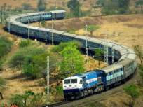 आता घाटात रेल्वेच्या लोको पायलट व गार्ड यांच्यातील संवादातील अडथळा दूर होणार - Marathi News | Now the barrier between the loco pilot and the guard in the ghat will be removed | Latest mumbai News at Lokmat.com