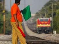 रेल्वेच्या कर्मचाऱ्यांना कोरोनासह आता डेंग्यूची भीती, कार्यशाळेत डेंग्यूच्या अळ्या - Marathi News | Railway employees now fear dengue, including corona, dengue larvae in the workshop | Latest mumbai News at Lokmat.com