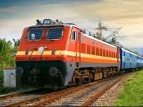 Indian Railway : भारतीय रेल्वेच्या आज 500 हून अधिक गाड्या रद्द