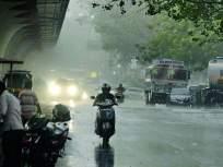 मुंबई, ठाण्यासह उपनगरात मुसळधार पावसाला सुरुवात, सखल भागांमध्ये पाणी साचले - Marathi News | Heavy rains begin in Mumbai, Thane and suburbs | Latest mumbai News at Lokmat.com