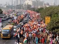 MNS Morcha Live: राज ठाकरे हिंदू जिमखान्याजवळ दाखल, मनसैनिकांची मोठी गर्दी