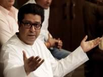 Pulwama Attack: पाकिस्तानी गायकांविरोधात मनसेचा 'सूर'; यूट्युबवरुन टी सीरिजनं गाणी हटवली
