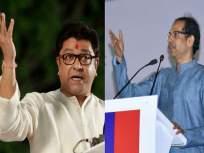 Maharashtra Election 2019: 'भाजपाच्या मागे किती घरंगळत जाणार? माणसं आहात की गोट्या?'