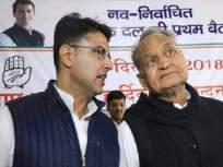 राजस्थान सरकारकडून CAA विरोधात ठराव मंजूर;आतापर्यंत तीन राज्यं कायद्याविरोधात